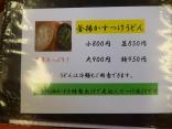 115_201408252008045ee.jpg