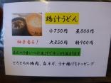 116_20140825200806f22.jpg