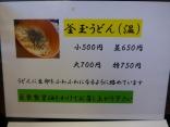 117_20140825200808cd7.jpg