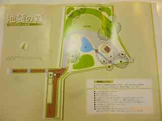 s-P1060817池袋の森地図