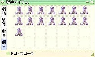 時空ブーツ4→5