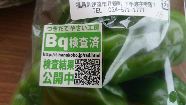 b14081601.jpg