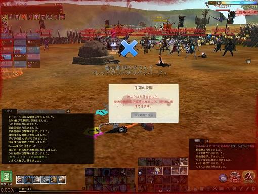 ScreenShot1381.jpg