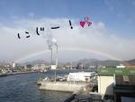 niji_convert_20140215161633.jpg