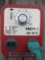 H26.2.17電子サーモ作動(12℃)@IMG_0830