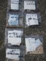H26.4.23スイカ・トウガン種袋@IMG_1400