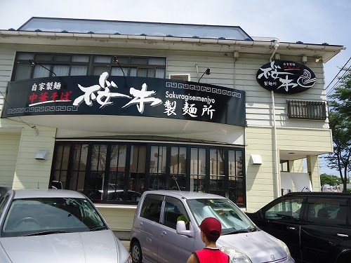 1408sakuragi001.jpg