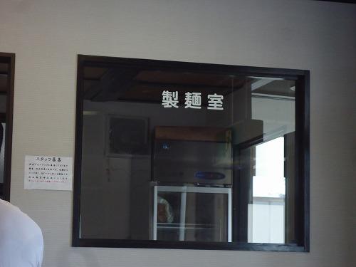 1408sakuragi005.jpg