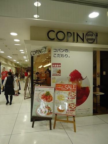 1409copin001.jpg