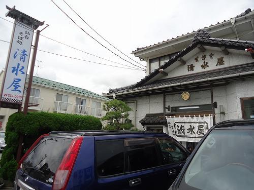 1409simizuya001.jpg