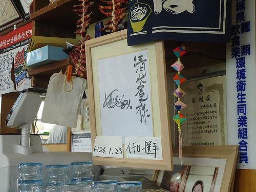 1409simizuya005.jpg