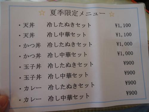 1409simizuya008.jpg