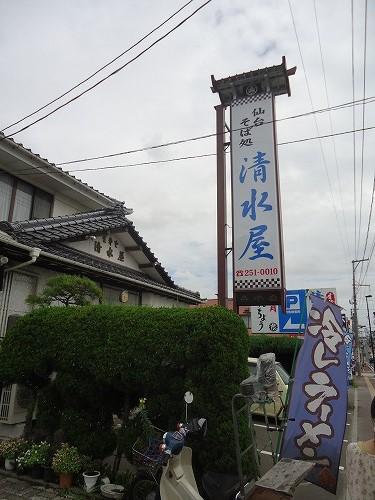 1409simizuya016.jpg