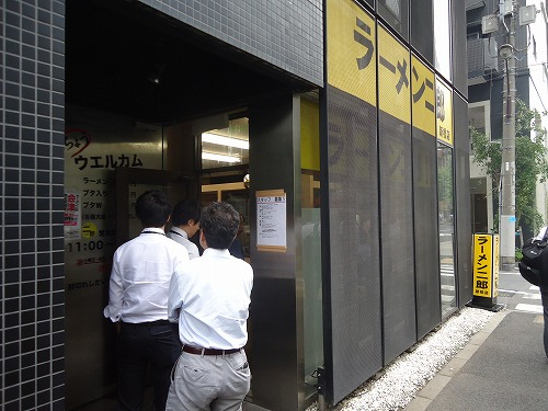 1409sinbasijiro003.jpg