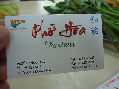 1409vietnam4003.jpg