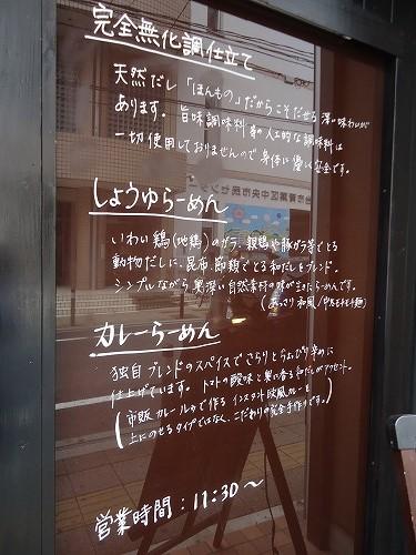 1409yayoi002.jpg