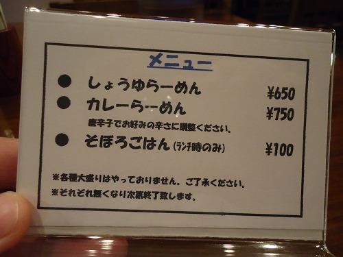 1409yayoi004.jpg