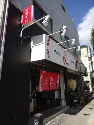1410kanji002.jpg