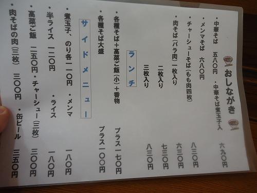 1410kanji005.jpg