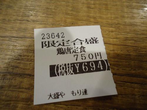 1410moritatu003.jpg