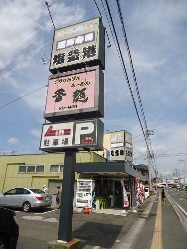 1410siogamako001.jpg
