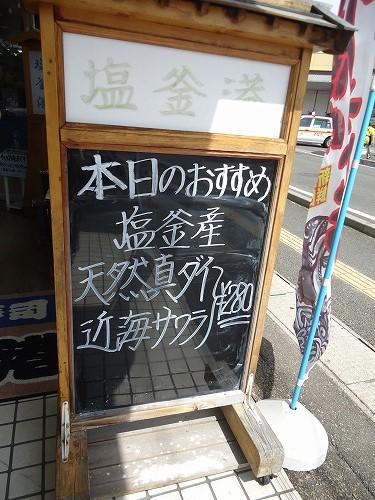 1410siogamako025.jpg