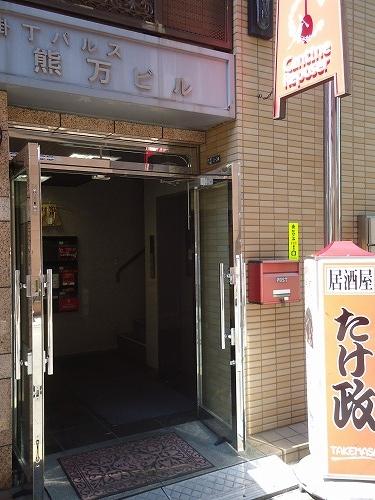 1410takeoya002.jpg