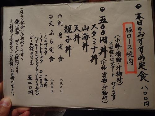 1410takeoya004.jpg