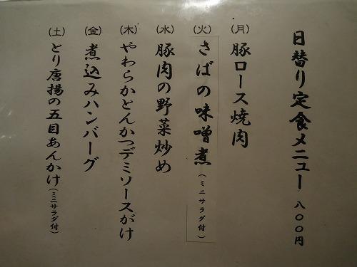 1410takeoya005.jpg