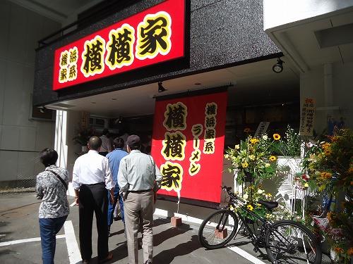1410yokoyokoya001.jpg