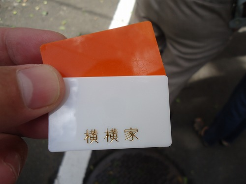 1410yokoyokoya004.jpg