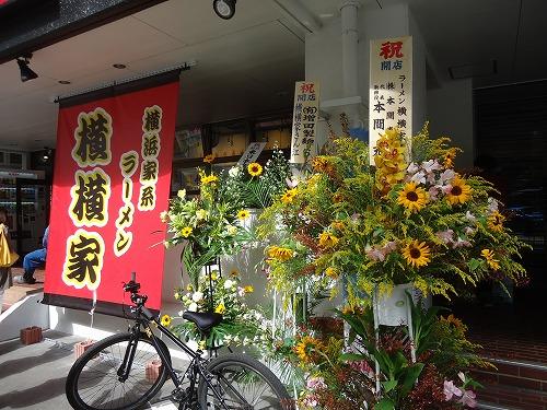 1410yokoyokoya016.jpg