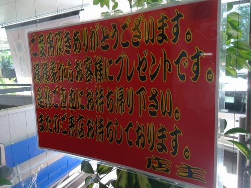 1410yokoyokoya018.jpg
