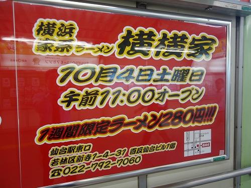 s-DSC03350.jpg