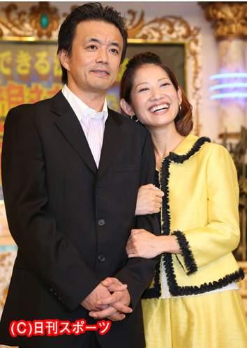 大渕弁護士結婚