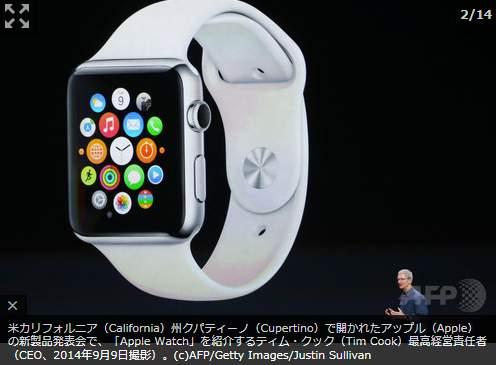 アップルwatch