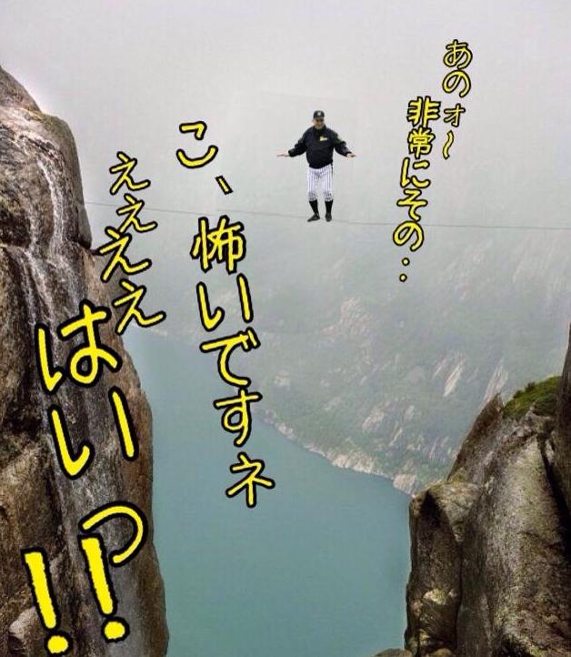Baidu IME_2014-2-25_3-31-25