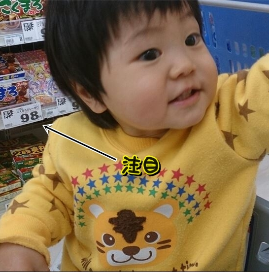 Baidu IME_2014-2-25_4-58-43