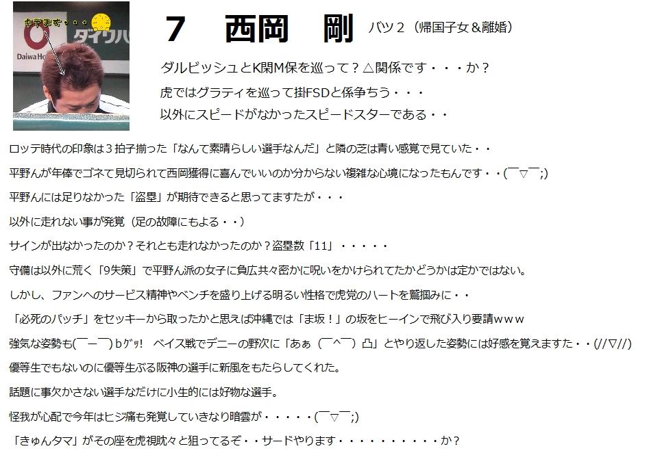 Baidu IME_2014-2-26_3-6-50