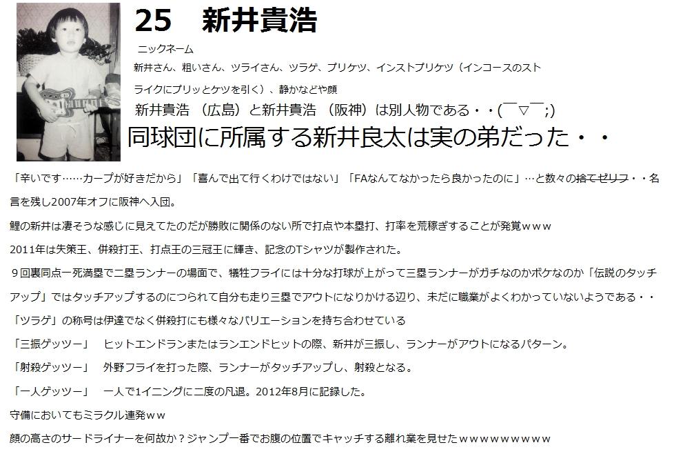 Baidu IME_2014-2-28_3-50-12