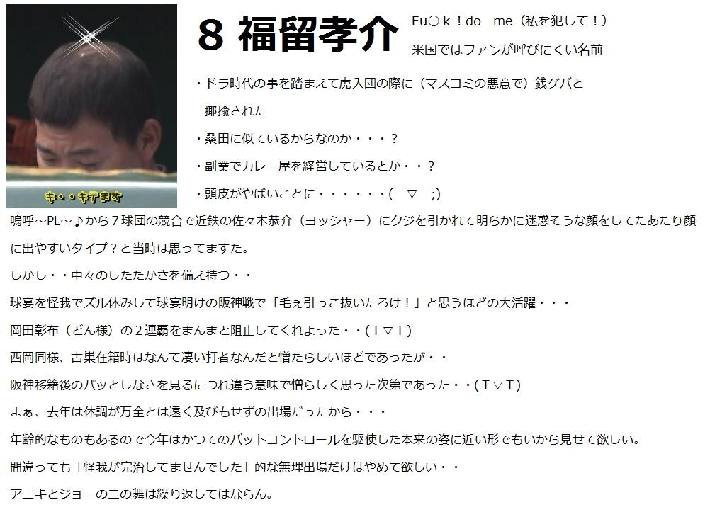 Baidu IME_2014-3-7_2-23-24