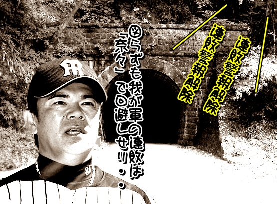 Baidu IME_2014-3-11_18-4-22