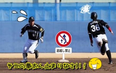 Baidu IME_2014-3-16_2-22-22