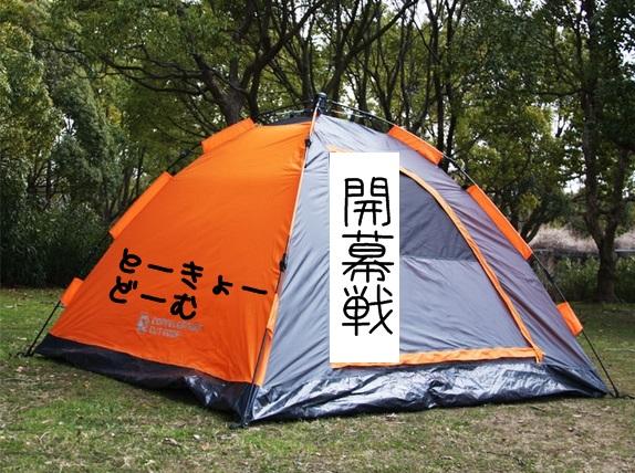 Baidu IME_2014-3-28_23-9-22