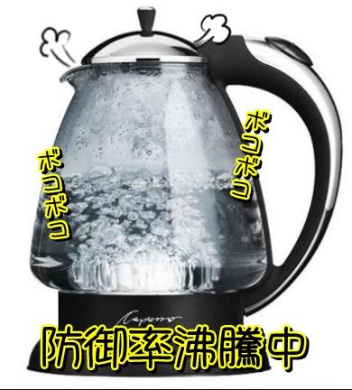 Baidu IME_2014-4-1_20-48-27