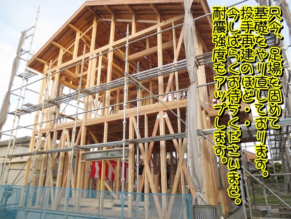 Baidu IME_2014-4-7_20-47-52