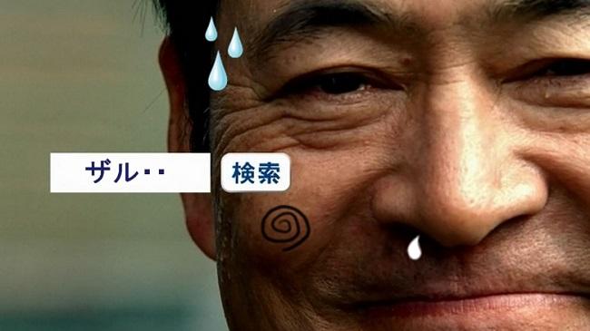 Baidu IME_2014-4-10_2-36-46