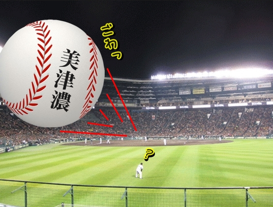 Baidu IME_2014-4-12_1-59-3