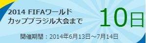 Baidu IME_2014-6-4_3-42-21