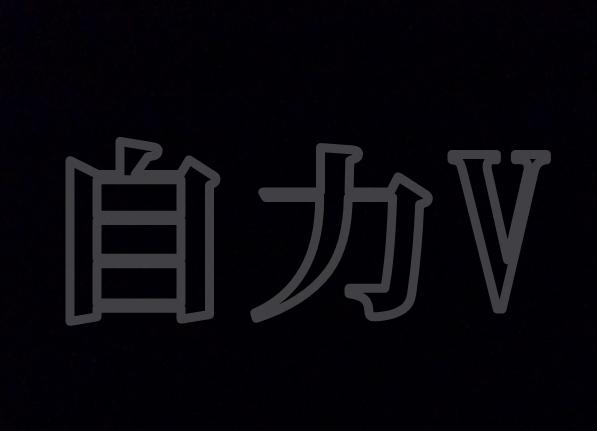 Baidu IME_2014-8-28_3-28-41